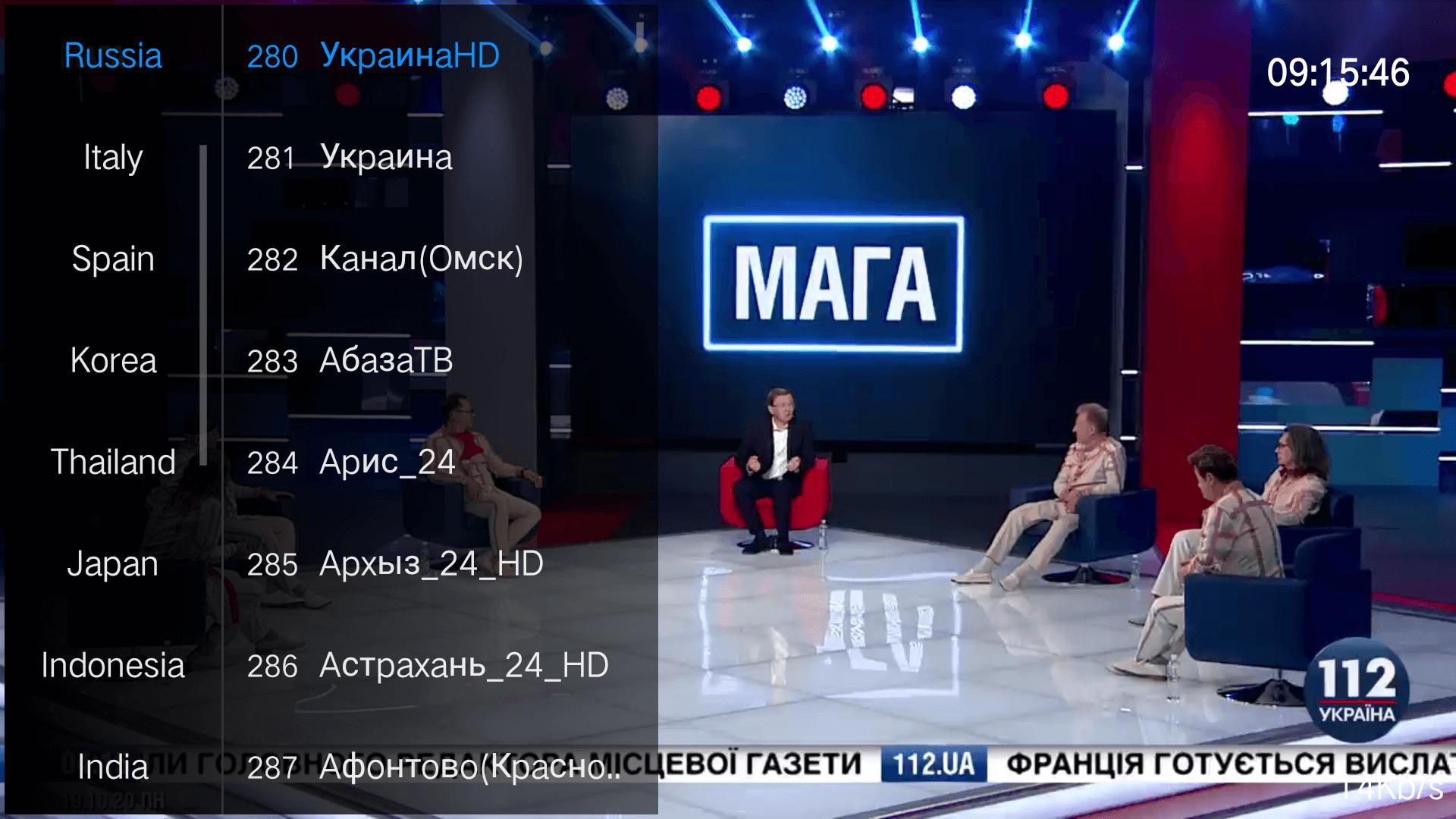 Российское IPTV в прямом эфире